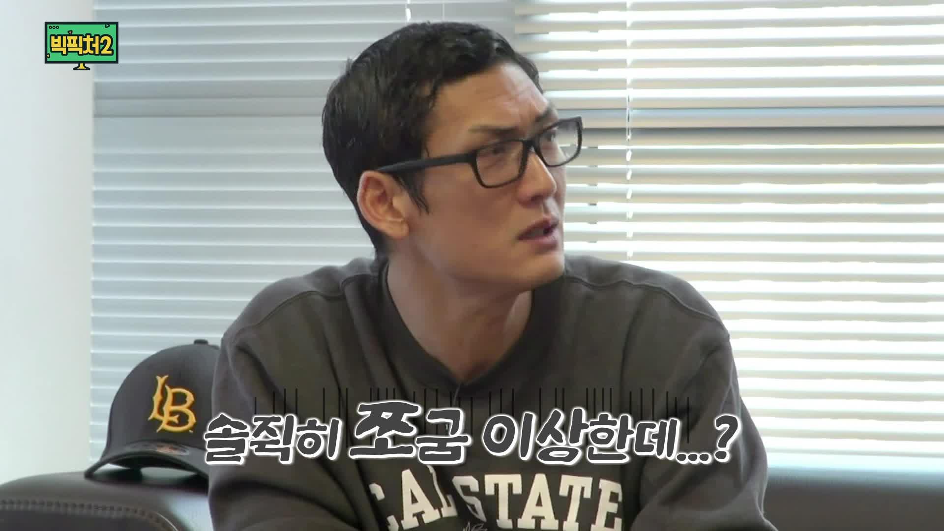 빅픽처2 깜짝영상 10 - 방송 최초! 김종국*호루라기 콜라보