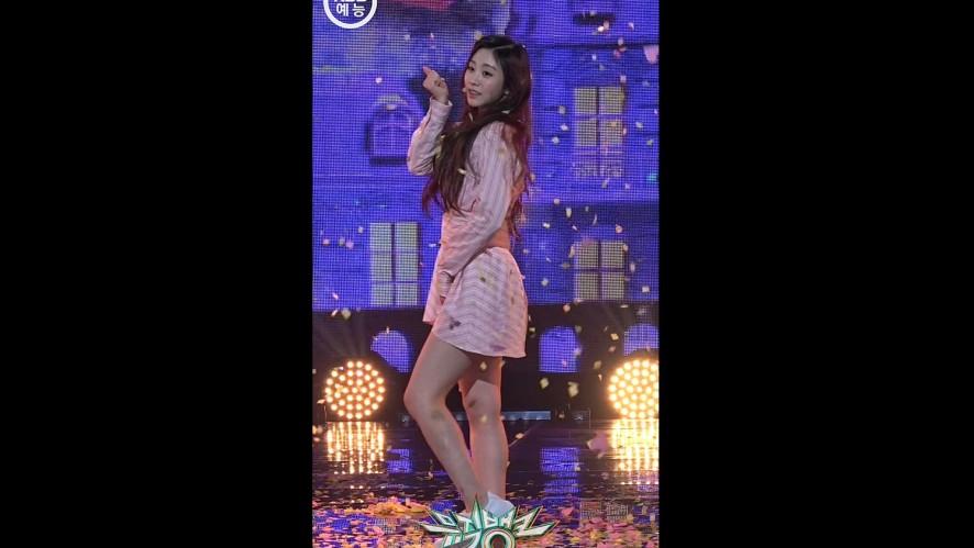 [뮤직뱅크 직캠 180504] 러블리즈_서지수 / 그날의 너 [LOVELYZ_SEOJISOO / THAT DAY / Music Bank / Fan Cam ver.]