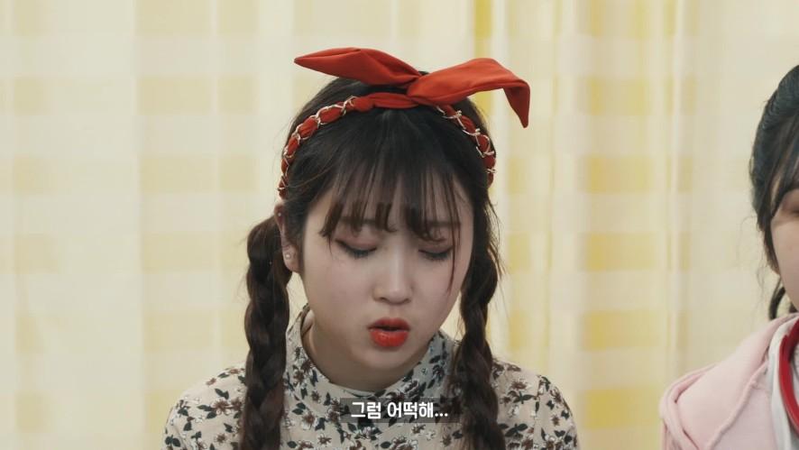 초능력드라마(봉인해제 13세)EP25_봉인해제_(상)_싸우고 화해하면 사이다