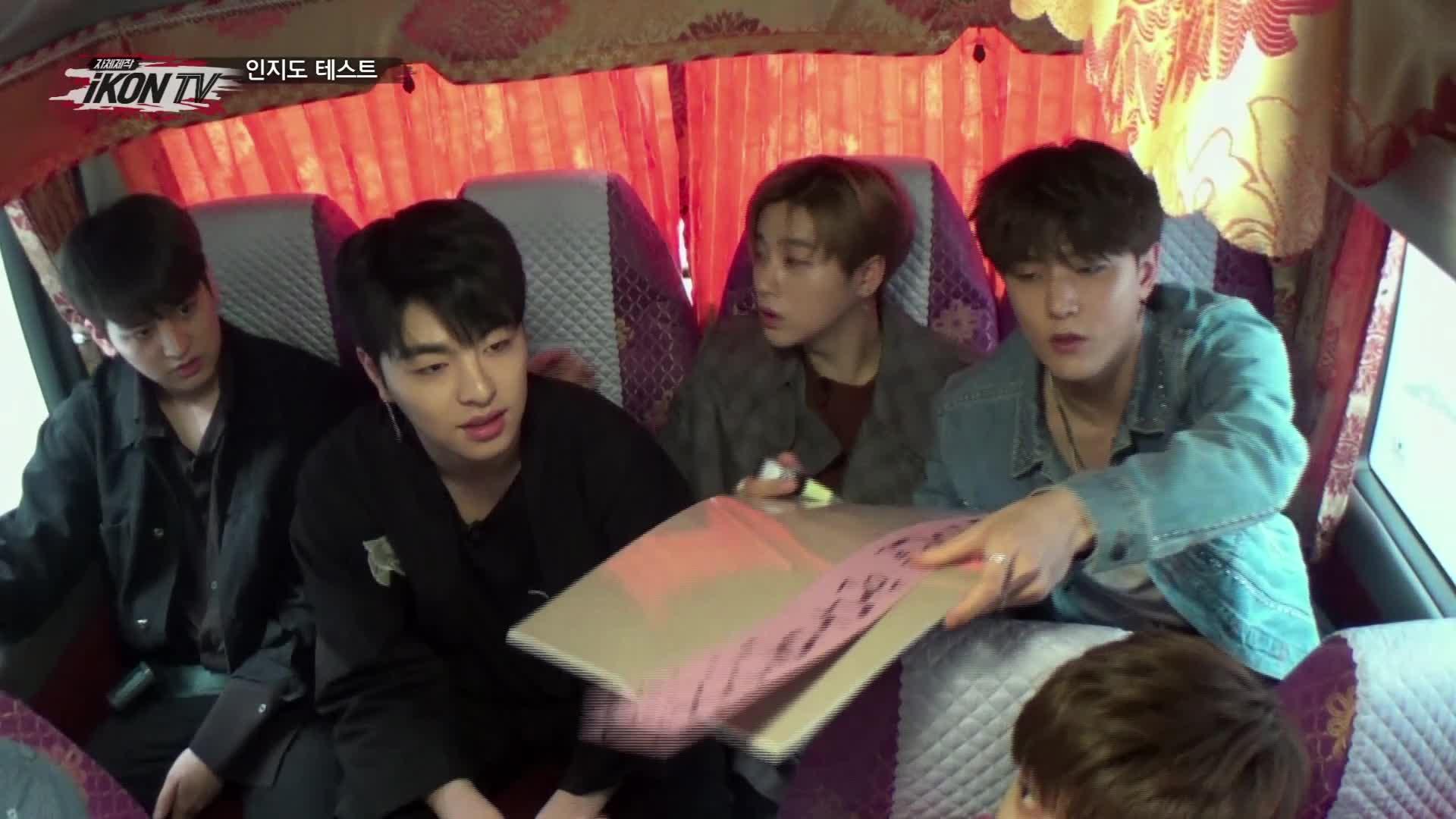 iKON - '자체제작 iKON TV' EP.3-1