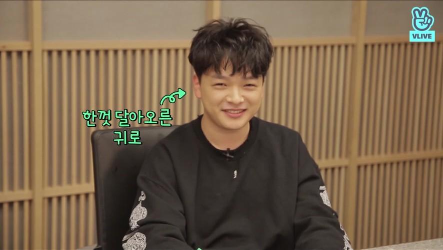 "[Locker Guide 라커 안내서] EP07 iKON의 전격! 새소년 ""매력 검증"" 인터뷰 (Show me your chams, SE SO NEON!)"