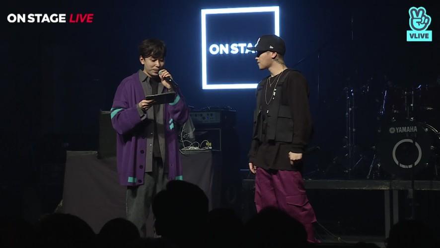 [온스테이지라이브] 3월 공연_베이빌론