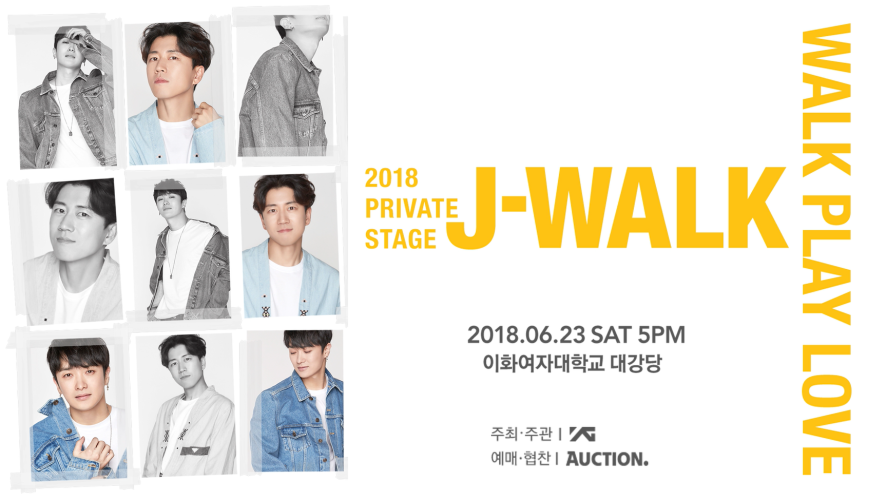 J-WALK - 2018 PRIVATE STAGE [WALK∙PLAY∙LOVE]