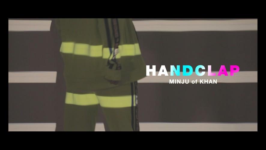KHAN #8. HandClap Cover (MINJU of KHAN)