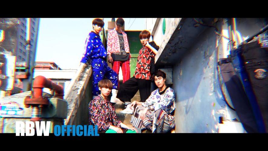 [Special] RBW BOYZ+MAS '데뷔하겠습니다' #5 [Sparkling Piece] - '비덥파이브'