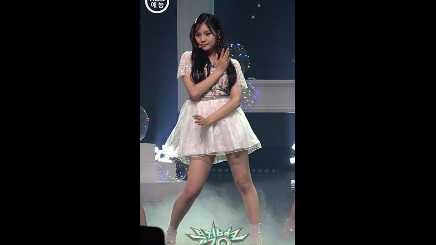 [뮤직뱅크 직캠 180504] 여자친구_엄지 / 밤 [GIRLFRIEND_UMJI / TIME FOR THE MOON NIGHT / Music Bank / Fan Cam ver.]