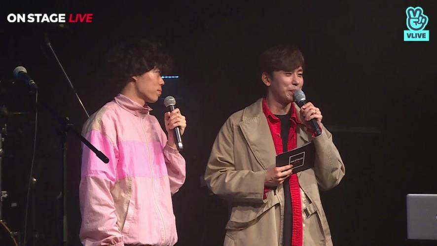 [온스테이지라이브] 4월 공연_오존