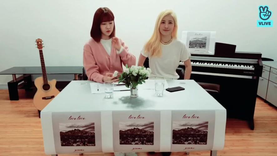 [유미(Youme)&LABOUM(유정)] 유미의 깜짝 첫 v 라이브!