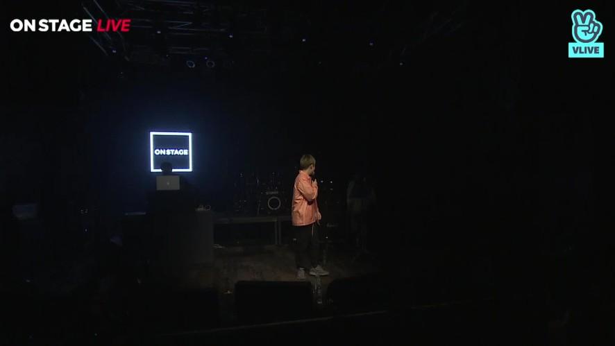 [온스테이지라이브] 3월 공연_화나