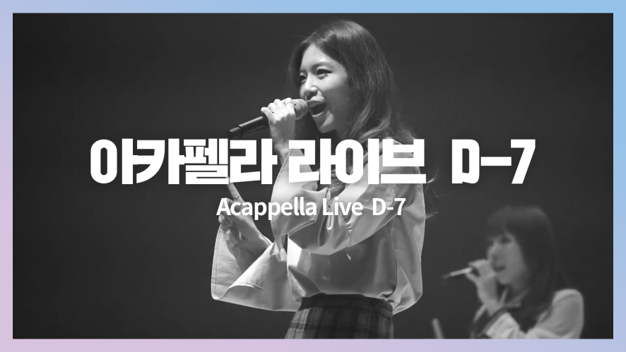 [Acappella Live] D-7 TEASER (DIA X ZENITH X WHALE'S GARDEN)