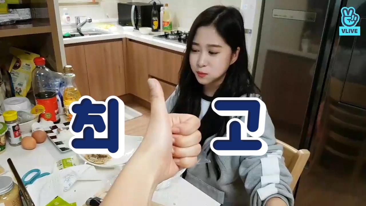 [WJSN] 다요미의 우당탕탕 유부초밥만들기🍙 (Dayoung cooking fried tofu rice ball)