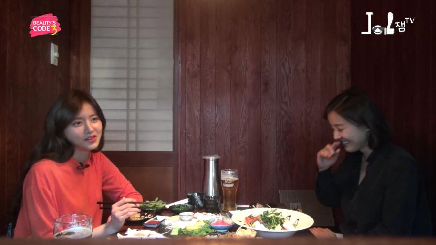 [선공개] #2. 최민용, 운명의 그녀를 만나다?!