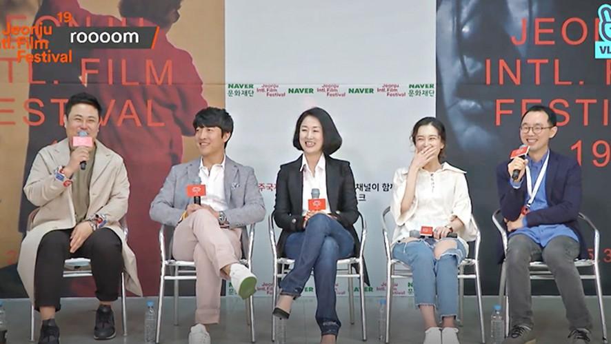 [REPLAY]전주국제영화제 <roooom> 무비토크 라이브 '<roooom> MovieTalk LIVE'