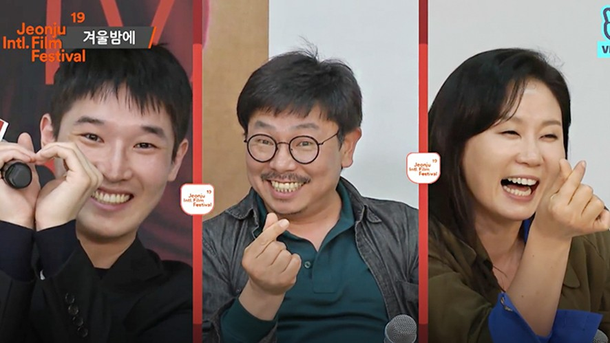 [REPLAY]전주국제영화제 <겨울밤에> 무비토크 라이브 '<Winter's Night> MovieTalk LIVE'