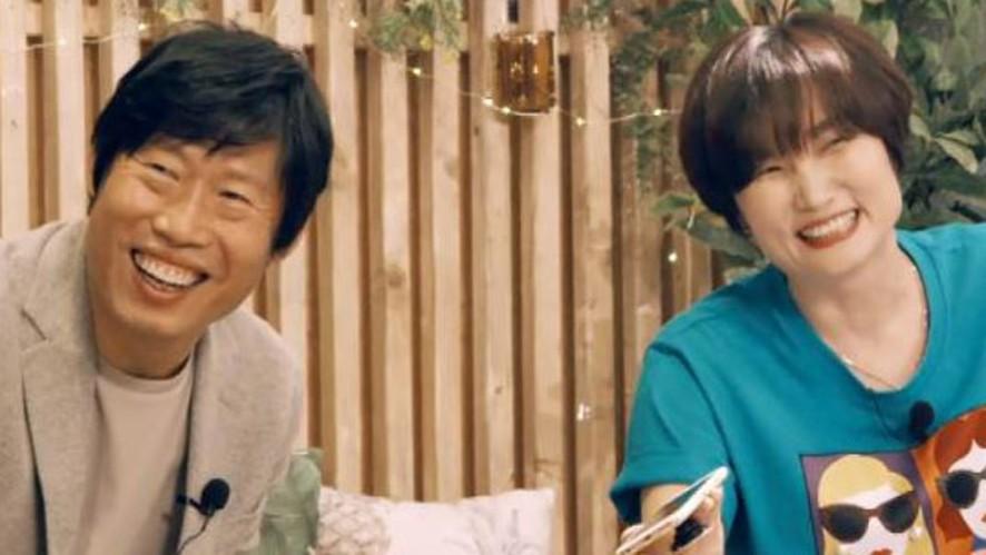 [REPLAY] 배우What수다 <유해진>편 '<YOO Hae-jin> Actor&Chatter'