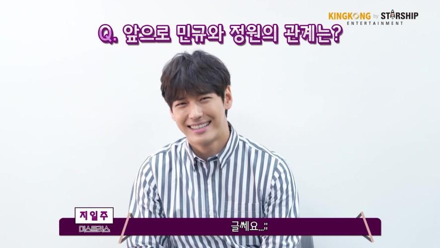 [배우 지일주] '미스트리스' 권민규 설명서 (feat.눈.빛.이.다.함)