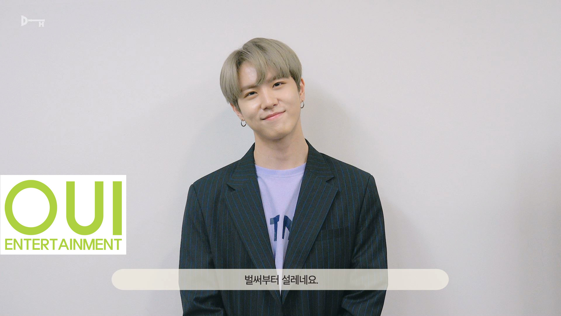 Kimdonghan Official Vlive Open