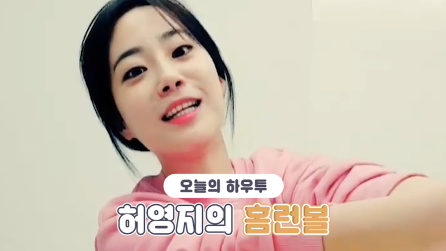 [V PICK! HOW TO in V] 허영지의 초코슈🍪 (HOW TO COOK YOUNGJI's Chocolate Choux)