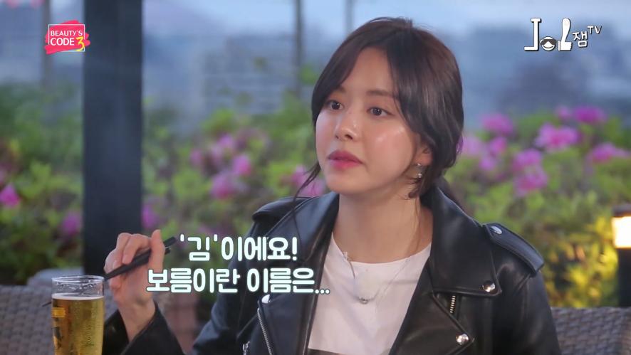 [선공개] #6. 정월 한보름의 탄생