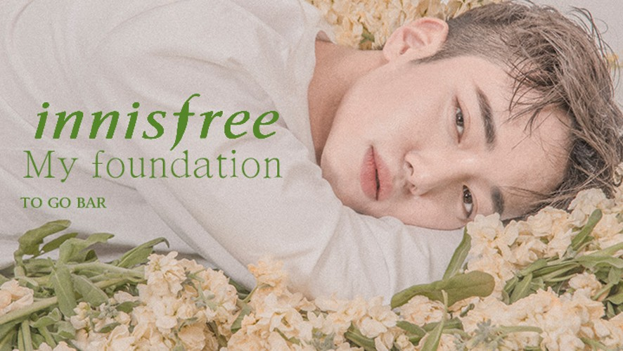 <QYOUNG큐영>큐영과 함께가자!!! Innisfree My Foundation TO GO BAR vlog LIVE ~!