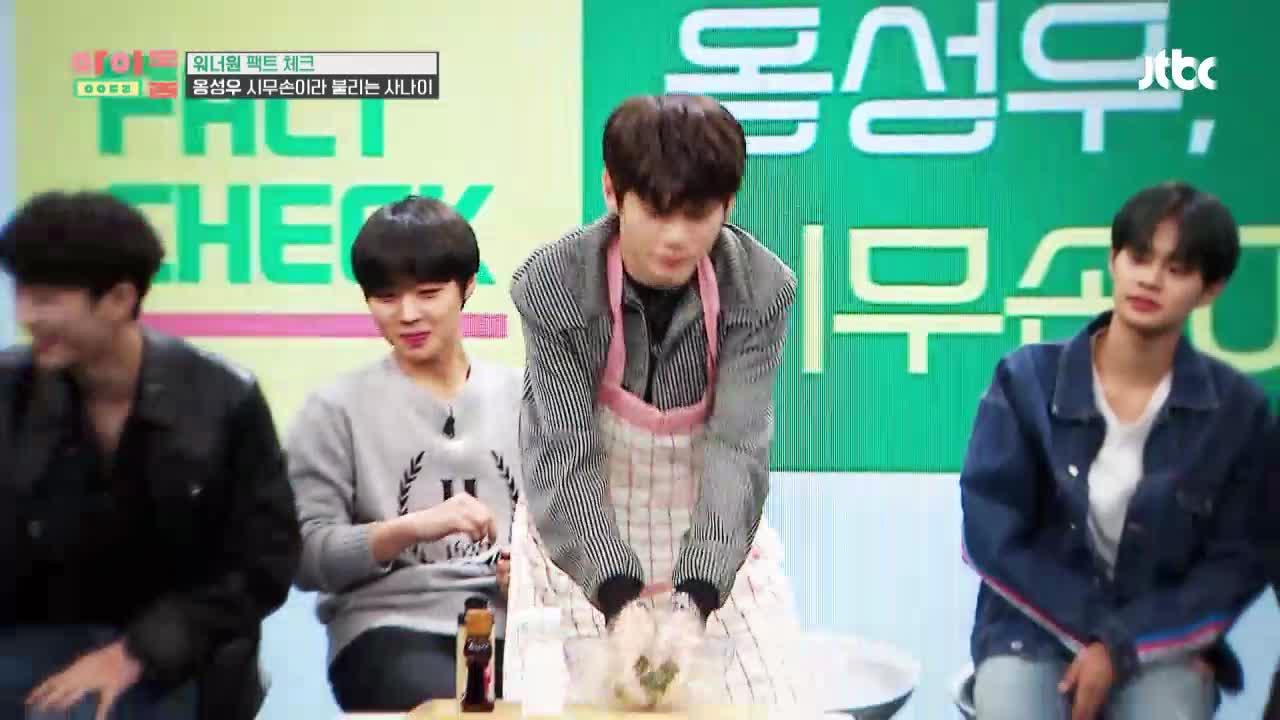 아이돌룸(IDOL ROOM) 1회 - 옹성우, '시.무.손'이라 불리는 사나이 (feat. 시금치 무침)
