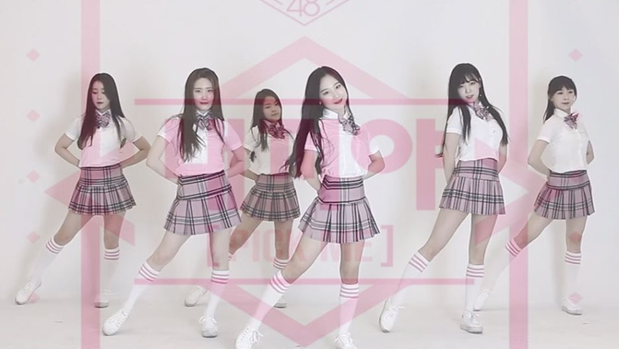 PRODUCE48 '내꺼야' cover by SIS