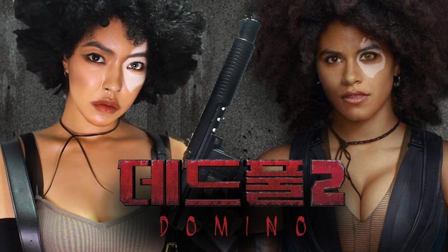 Deadpool2 Domino covermakeup 데드풀2여성히어로도미노 커버 메이크업