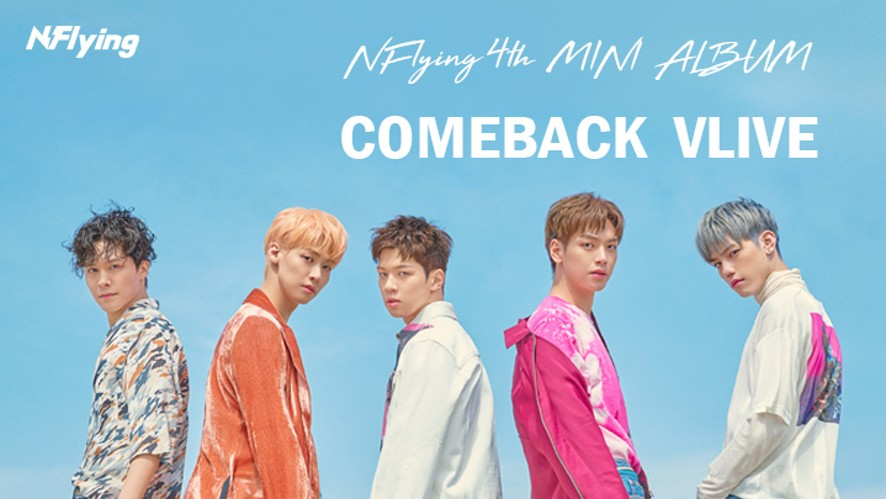 N.Flying 'HOW R U TODAY' COMEBACK VLIVE