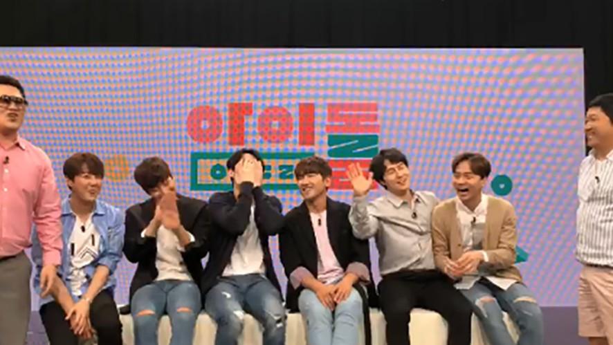 아이돌룸 - 신화, 녹화 후 LIVE!