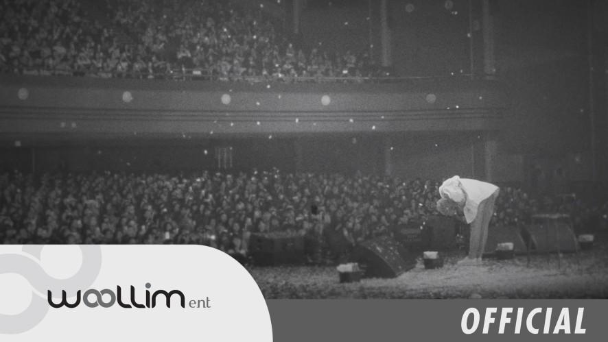 """김성규(Kim Sung kyu) """"머물러줘(SHINE Live ver.)"""" Official MV"""