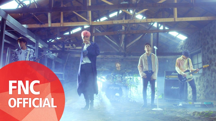 N.Flying (엔플라잉) – HOW R U TODAY M/V