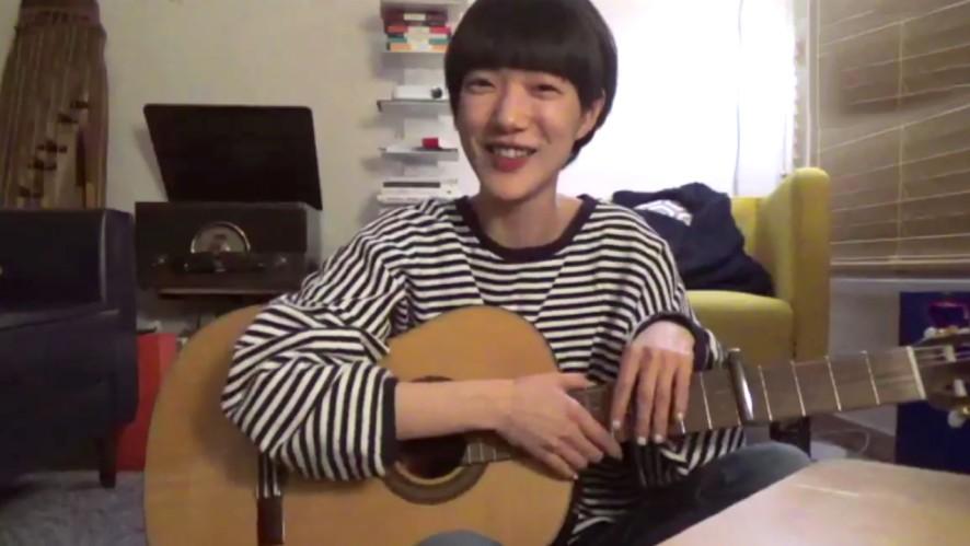 프러포즈를 하기 위해 기타를 배우는 수현? <팔로우미9>
