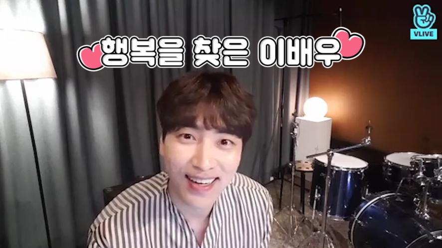 [Lee Jun Hyuk] 예쌤이 충고 하나 할까요? 많이 드시죠. (Lee Jun Hyuk talking about food)
