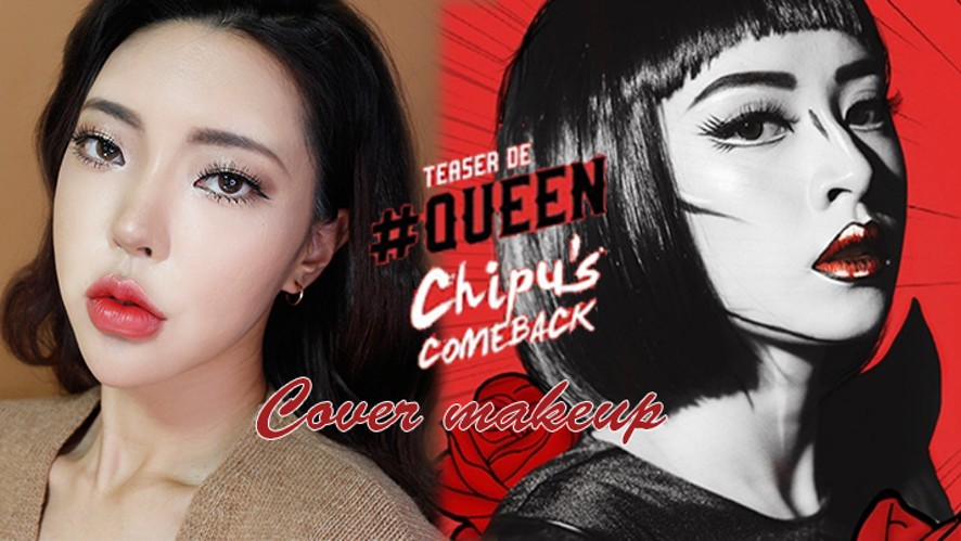[wiw위우]Chi pu Comback makeup re-live ㅠㅠ