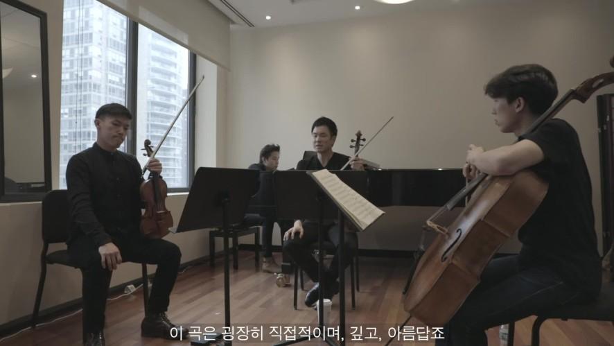 앙상블디토의 다이나믹라운드 #1 | Ensemble DITTO Dynamic Round #1