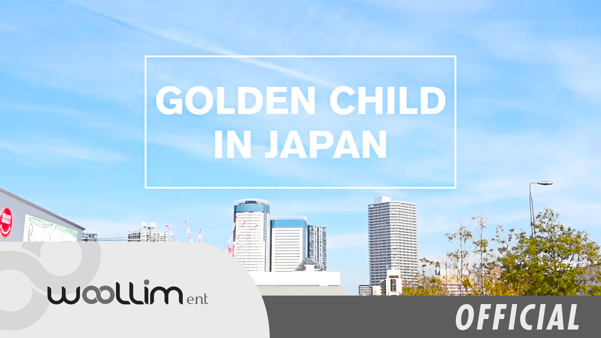 "골든차일드(Golden Child) ""GOLDEN CHILD in JAPAN"""