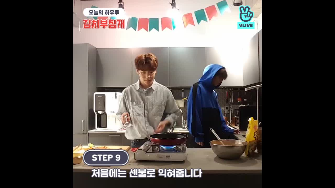 [V PICK! HOW TO in V] 이션MK의 김치부침개🍳 (HOW TO MAKE ETION&MK's Kimchi Pancake)