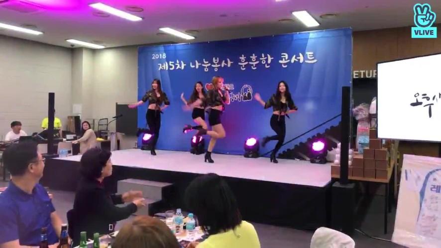 클로리스 오후사랑방 콘서트 Chloris performing