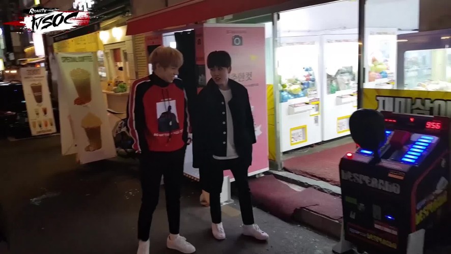 [SEVENOCLOCK]TVSOC_세븐어클락 A-day의 펀치 신기록 달성 현장!