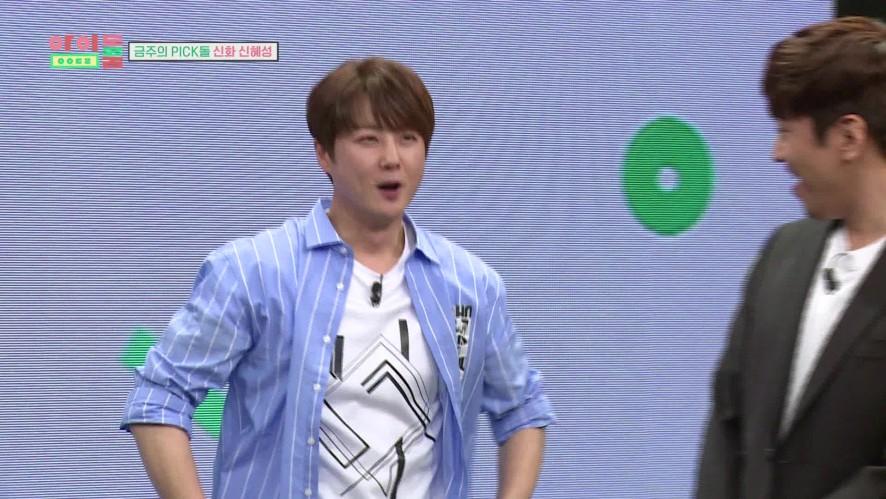아이돌룸(IDOL ROOM) 2회 신숑CAM - 밀착카메라 Pick돌 선정 순간!Hyesung CAM - The moment when pick-dol was chosen!