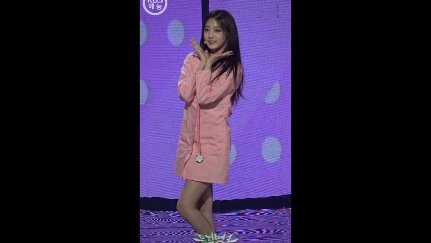 [뮤직뱅크 직캠 180518] 러블리즈_정예인 / Aya [LOVELYZ_JEONGYEIN / Aya / Music Bank / Fan Cam ver.]