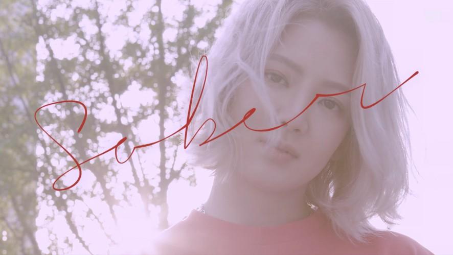 HYO 'Sober' Korea Club Tour Recap Video