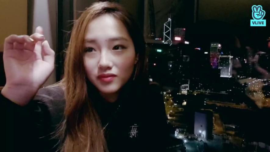 """""""""""😘"""" 는 지금 홍콩 ~🌃🌉"""