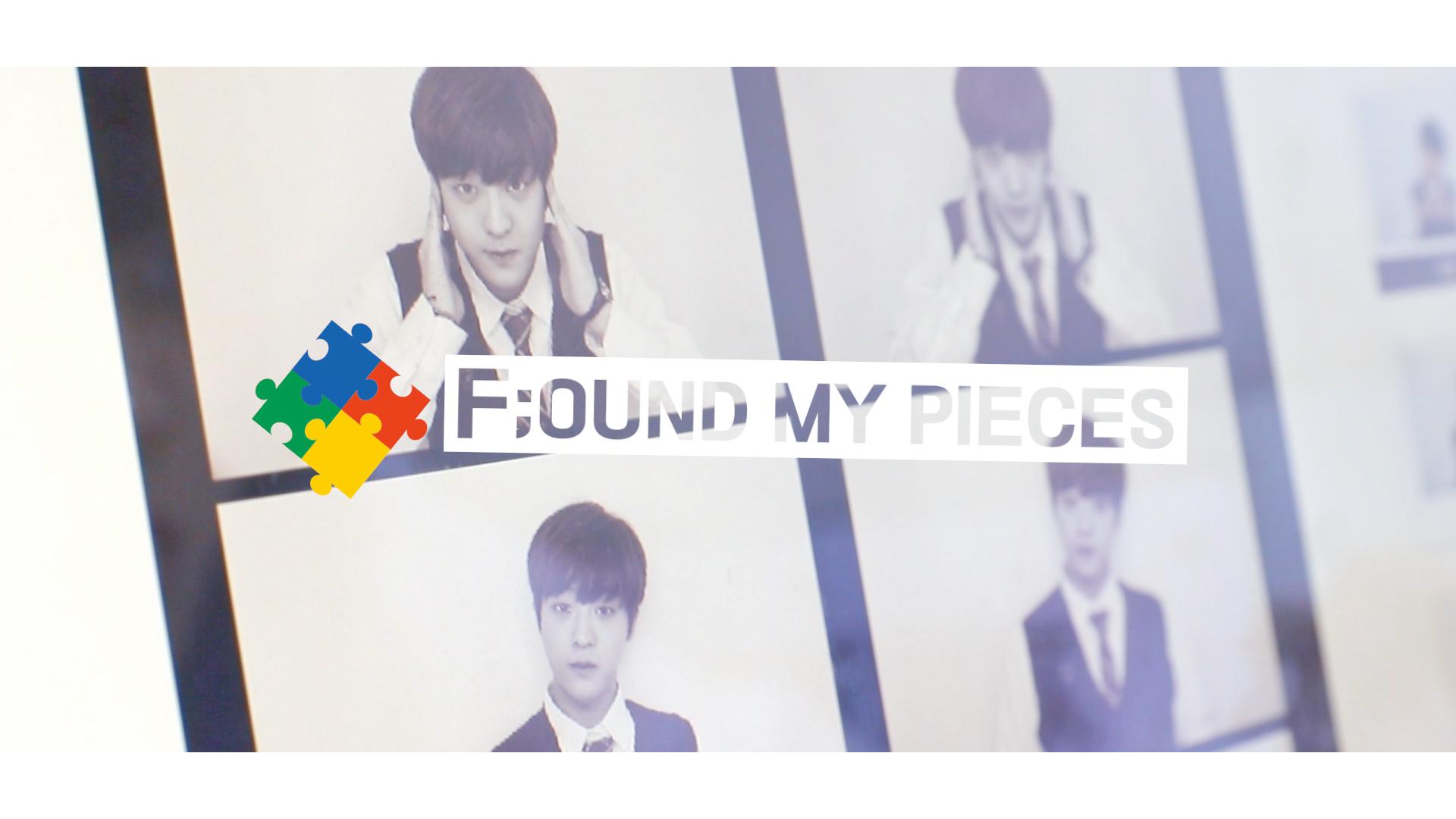 ★마이틴★ F;ound My Pieces #01_LEE TAE VIN