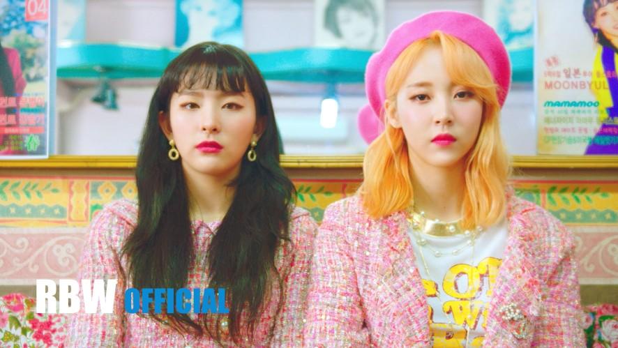 [TEASER] 문별(Moon Byul) - SELFISH MV 티저