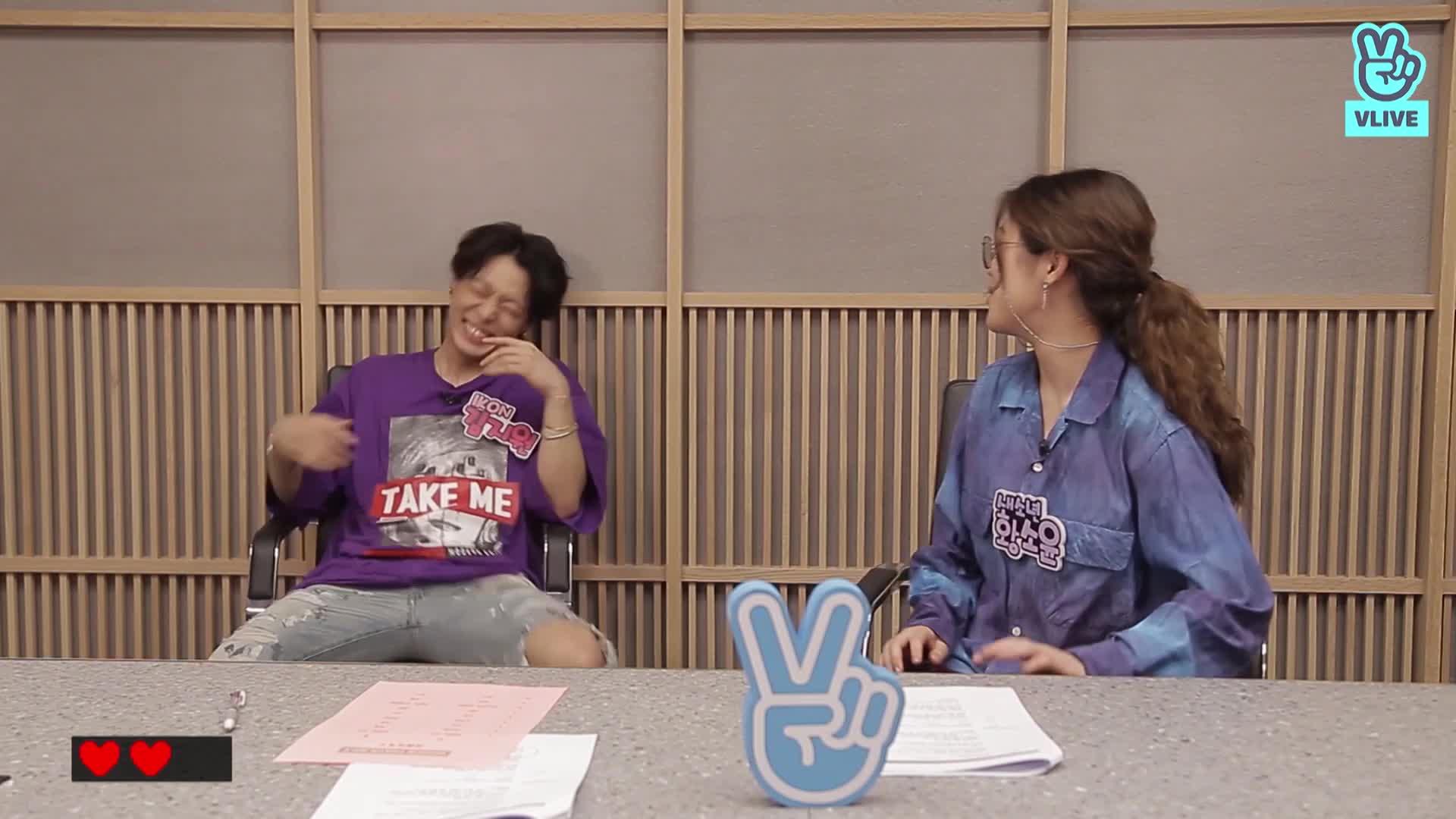 [Locker Guide 라커안내서] EP12. iKON X O.O.O X 새소년 취향저격 이심전심 (Telepathy Time)
