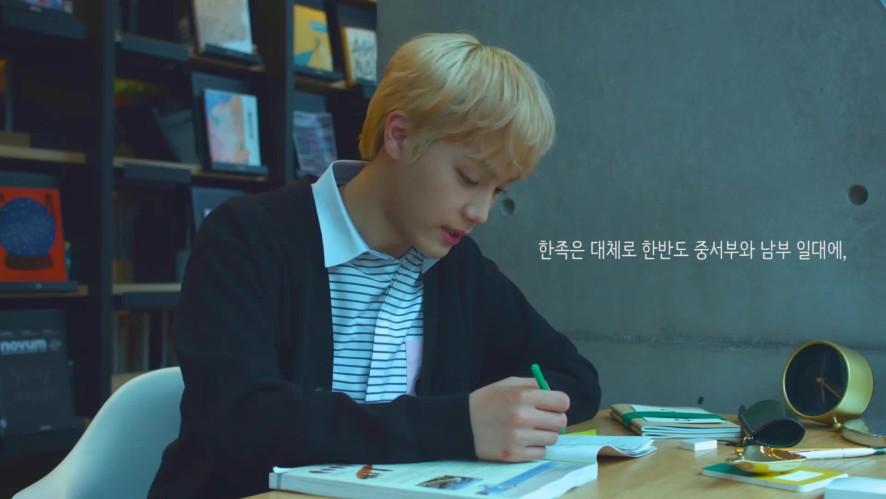 학년이랑 한국사 공부를 같이 한다면? <고1이라면 덥즈랑 교과서 위주로 열심히 하자>