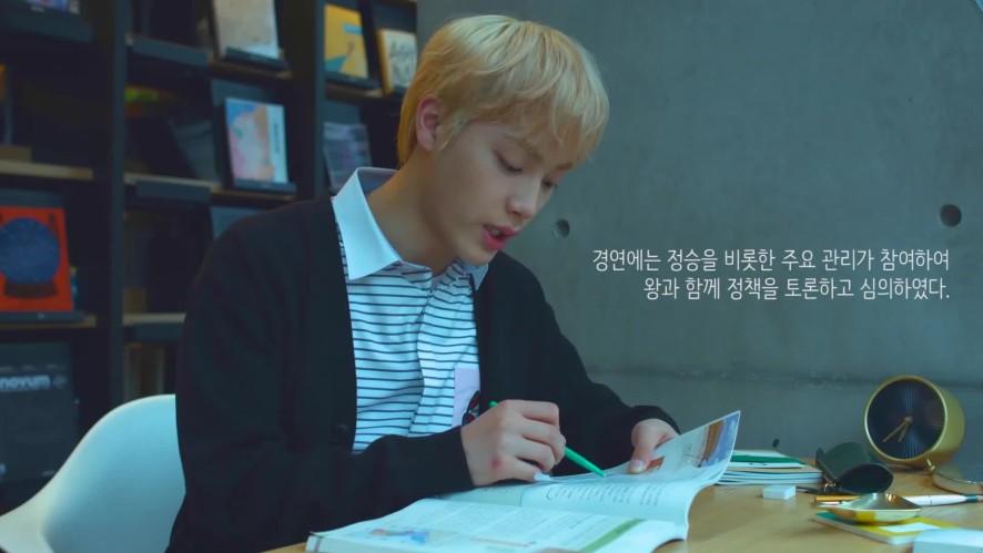 학년이랑 한국사 공부를 또 같이 한다면? <고1이라면 덥즈랑 교과서 위주로 열심히 하자>