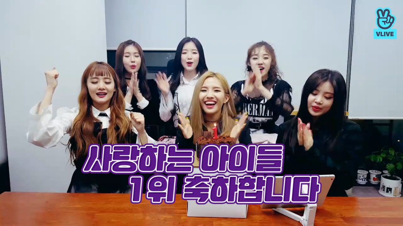 [(G)I-DLE] 우리 아이들 첫 1위 축하해💜 ((G)I-DLE's first win)