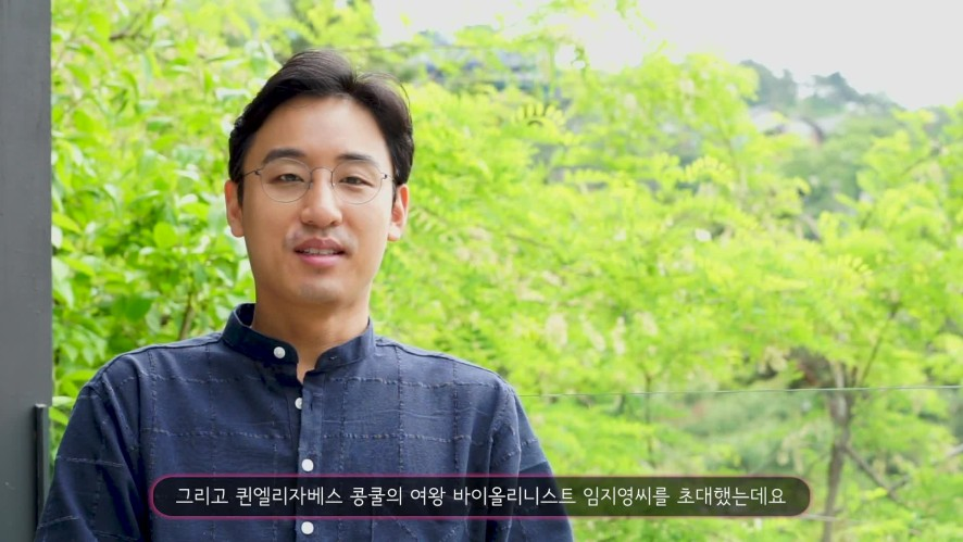 [예고] 김정원의 V살롱콘서트 <아름다운 5월에> 임지영 & 문태국